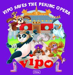 Vipo China Book